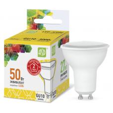 Лампа светодиодная ASD GU10  5.5W теплая