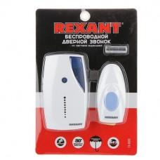 Звонок REXANT 73-0020 rx-2