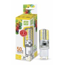 Лампа светодиодная ASD G-9 5W теплая