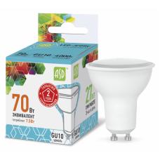 Лампа светодиодная ASD GU10  7.5W холодная