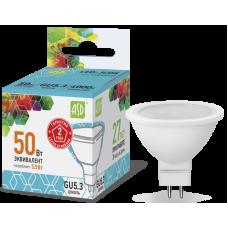 Лампа светодиодная ASD GU5.3  5.5W холодная